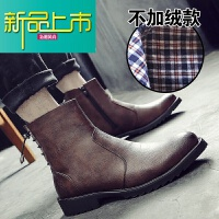 新品上市冬季新款靴子男保暖棉靴男士马丁靴英伦短靴韩版潮流高帮尖头皮靴