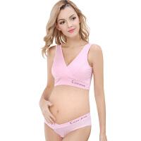 孕妇内衣套装怀孕期无钢圈文胸棉质背心式交叉哺乳文胸孕妇内衣套装