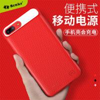 BENKS 苹果7PLUS Iphone7PLUS背夹充电宝电池便携移动电源手机壳 中国红