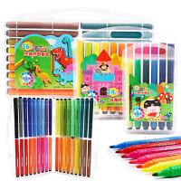 儿童水彩笔套装小学生用12/24/36色幼儿园宝宝画笔彩色笔