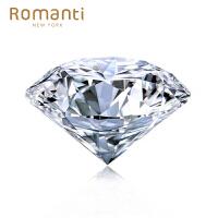 罗曼蒂珠宝裸钻定制GIA双证书18K金钻石戒指女款结婚钻戒 DIY珠宝婚戒需定制