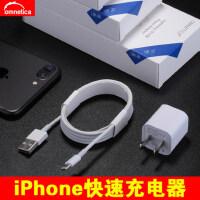 6plus手机6s/5/4s充电线器头iphone7数据线5s/8加长ipad原�b正品