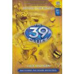 The 39 Clues#04: Beyond the Crave 39条线索4:古墓奇符ISBN9780545060448