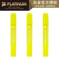 Platinum白金 CPM-150/黄色(3支装)10色可选 大双头记号笔进口墨水快干办公不可擦物流笔儿童小学生绘画