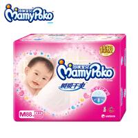 妈咪宝贝 瞬吸干爽婴儿纸尿裤(女) M88片 6-11公斤