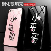 苹果iphone6plus手机壳 苹果6splus保护套 iPhone6s Plus 手机套 全包防摔硅胶软边钢化玻璃