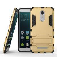 红米NOTE3手机保护壳红米NOTE3支架款手机套红米NOTE3外壳