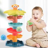 【轨道滚珠 戏水挖沙】蓓臣 婴幼儿童益智玩具滑道转转乐宝宝洗澡玩具