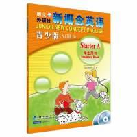 新概念英语青少版(入门级A)学生用书(含MP3光盘和动画DVD)(点读版) 团购电话:010-57993483 010