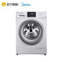 【苏宁易购】Midea/美的MG80V330WDX 8 公斤滚筒洗衣机 APP智能操控 变频节能