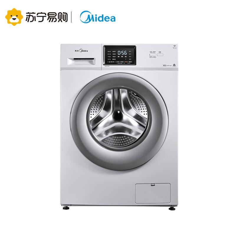【苏宁易购】Midea/美的MG80V330WDX 8 公斤滚筒洗衣机 APP智能操控 变频节能8公斤洗衣机智能操控变频节能静音