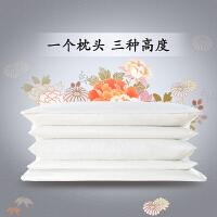 羽毛枕头护颈枕芯五星级酒店鹅毛枕护颈枕 高度可调节活性炭枕