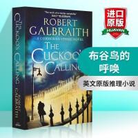 华研原版 布谷鸟的呼唤 英文原版推理小说 The Cuckoo's Calling 全英文版进口英语书籍