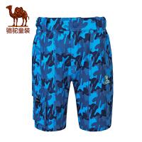骆驼男童速干中裤儿童户外运动快干迷彩印花沙滩裤