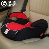 【支持礼品卡】感恩(Ganen)汽车儿童安全座椅 宝宝坐椅 车用儿童增高垫 3-12岁 GE-ZA