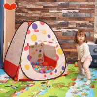 小孩室内海洋球池 婴儿宝宝波波池 儿童帐篷游戏屋小帐篷玩具