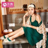 芬腾 秋季新品女士睡衣七件套顺滑花色吊带睡裙长袖系带套装女