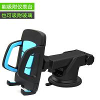 车载手机支架出风口吸盘式导航仪表台汽车用手机座手机通用