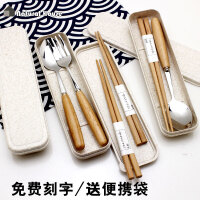 日式筷子勺子叉子套装便携餐具学生成人儿童宝宝天然木质定制刻字