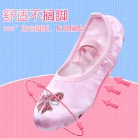 �和�舞蹈鞋芭蕾舞鞋女童�C花�功粉色舞蹈鞋�底幼�汗�主跳舞鞋子