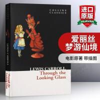 爱丽丝镜中奇遇记Through the Looking Glass 华研原版英文童话故事