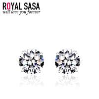 皇家莎莎RoyalSaSa高贵典雅百搭款合金人造水晶耳钉耳饰-星夜璀璨