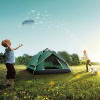 帐篷户外2人野外3-4人露营防雨家庭野营全自动帐篷 支持礼品卡支付