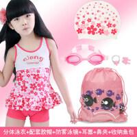 韩版儿童泳衣6件套 配套胶帽耳塞鼻夹泳镜包 新款女童分体木耳碎花裙游泳衣
