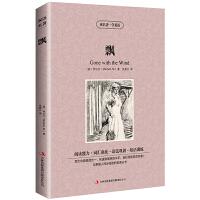 《飘》正版 米切尔原著英文原版中英文双语书籍名著读物英汉对照小说阅读 高初中生课外阅读zy