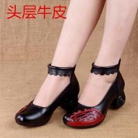 新款女单鞋高跟鞋真皮女鞋浅口粗跟圆头民族风软底防滑复古手工鞋