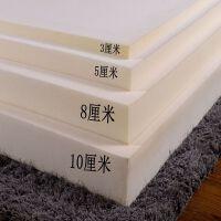 海绵床垫 单双人垫子1.5米1.8米 学生床垫 飘窗垫榻榻米定做
