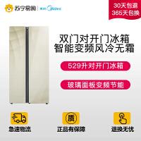 【苏宁易购】Midea/美的 BCD-529WKGPZM(E)双门对开门冰箱智能变频风冷无霜