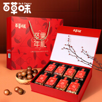 【百草味-坚果大礼包1620g】年货干果豪华罐装礼盒零食混合高端礼