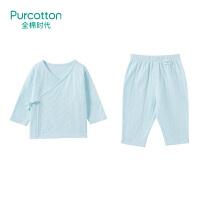 全棉时代 浅蓝婴儿针织双层提花系带套装上衣66/44裤子66/441套装