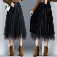 两面可穿春季金属色丝绒百褶裙韩版不规则高腰网纱a字裙半身裙女