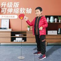 弹力软轴乒乓球训练器儿童单双人自练球亲子互动玩具