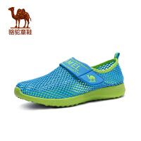小骆驼童装 夏季儿童户外透气镂空网鞋中大童网面休闲运动鞋