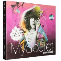 G.E.M.邓紫棋:我的秘密 CD 歌词本 第二张个人专辑