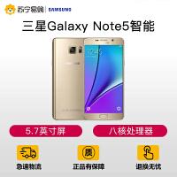 【苏宁易购】三星 Galaxy Note5(N9200)通4G智能手机