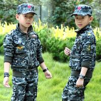 秋装儿童迷彩服套装女童男童装大童男孩休闲军训服