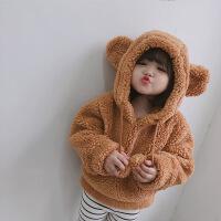 №【2019新款】冬天儿童穿的宝宝加绒卫衣秋冬韩版洋气儿童毛毛衣服女童毛毛外套