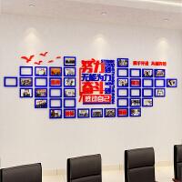 员工风采照片墙贴画3d立体公司文化墙贴纸办公室装饰奋斗励志墙贴 2177努力奋斗照片墙-深蓝红白