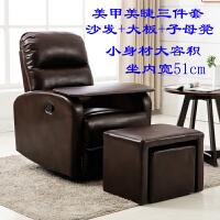 小户型头等太空沙发舱多功能沙发单人美甲美睫网咖休闲可躺沙发椅