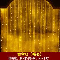 网红墙挂灯LED网红星星彩灯闪灯串灯满天星浪漫房间装饰瀑布灯窗帘挂灯新年
