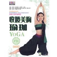 收腰美胸瑜珈:初�W篇(DVD)