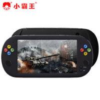 小霸王T850炫跑马灯游戏机 儿童掌上游戏机psp游戏 MP5播放器