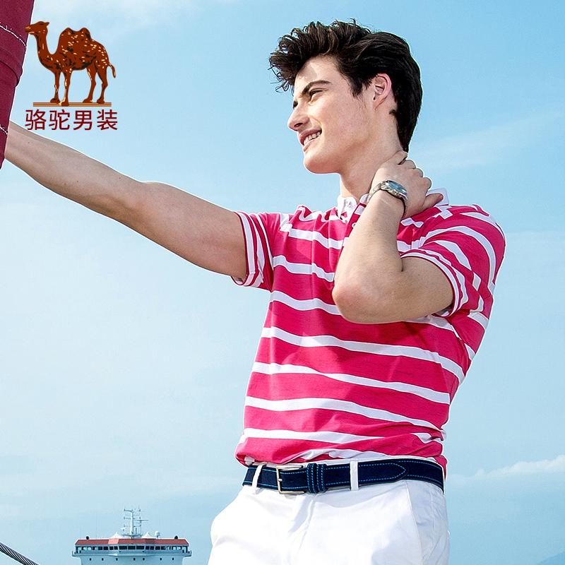 骆驼男装 夏季新品时尚男士商务条纹POLO衫休闲短袖T恤衫男
