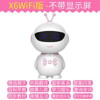 胡巴早教智能机器人儿童故事机高科技玩具陪伴男女孩学习教育wifi