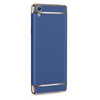 vivo y51手机壳 VIVOY51保护套 y51a y51l 手机壳套 保护壳套 指环支架壳 外壳 个性创意磨砂防
