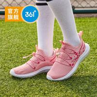 【儿童节立减价:95.6】361度童鞋 男童鞋女童鞋跑步鞋儿童鞋 2020年夏季新品网面透气鞋轻便一脚蹬男童女童运动鞋